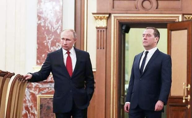 Медведев потерял доверие Путина?