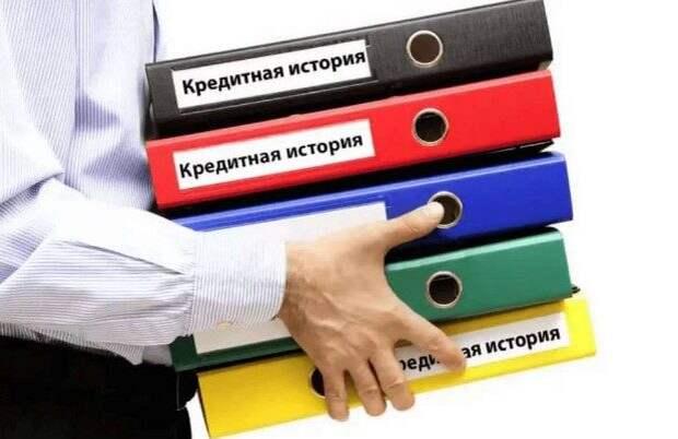 4 законных способа исправить кредитную историю