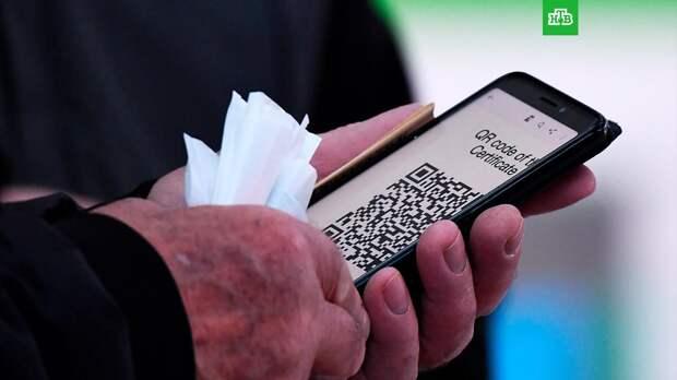 В Рязанской области вводят систему QR-кодов