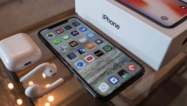 Стали известны цены на новую линейку iPhone в России