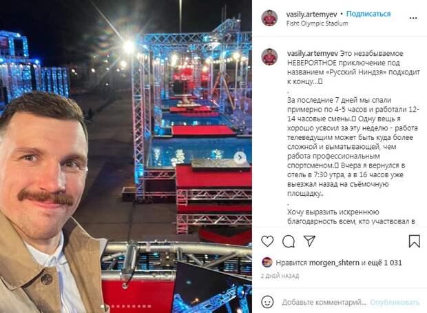 Регбист ЦСКА примет участие в шоу «Русский ниндзя» с Идой Галич и Моргенштерном