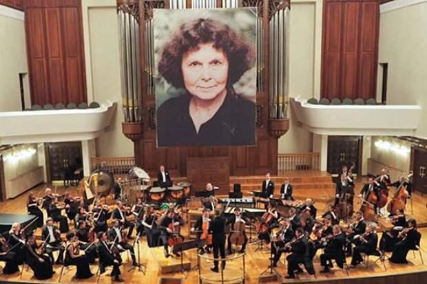 В Казани открывается фестиваль современной музыки имени Софии Губайдулиной «Concordia»