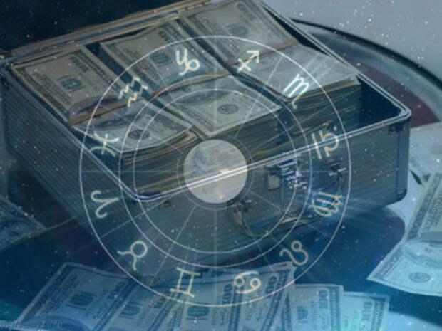 Гороскоп финансов с 17 по 23 августа