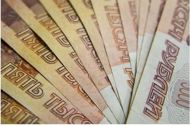 Россиянам назвали способную резко подорожать валюту