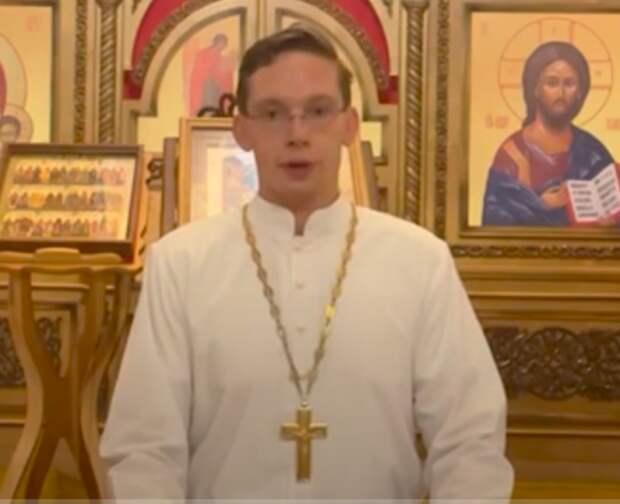 Обратившегося к патриарху священника лишили сана из-за его наркозависимости