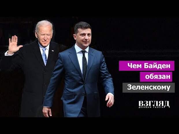 Зеленский применил Черноморской флот против политических оппонентов