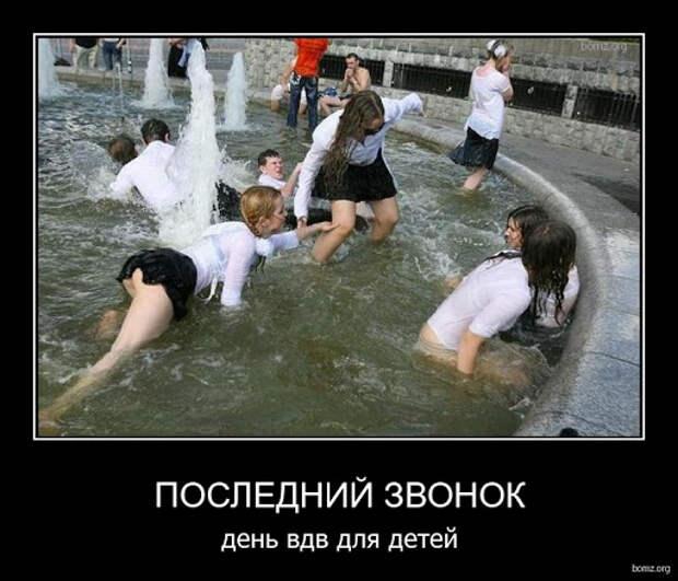 Последний звонок: одесская школа №35 прощается с выпускниками и ...