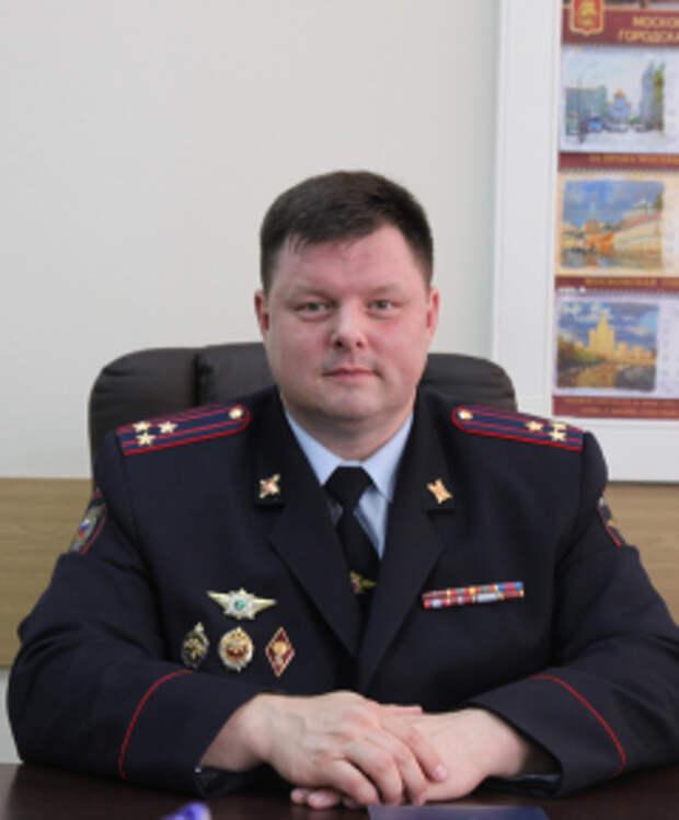 Михаил Роман стал новым руководителем отдела полиции в Южном Медведкове