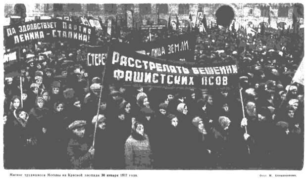 Хрущёв на митинге трудящихся Москвы 30 января 1937 года