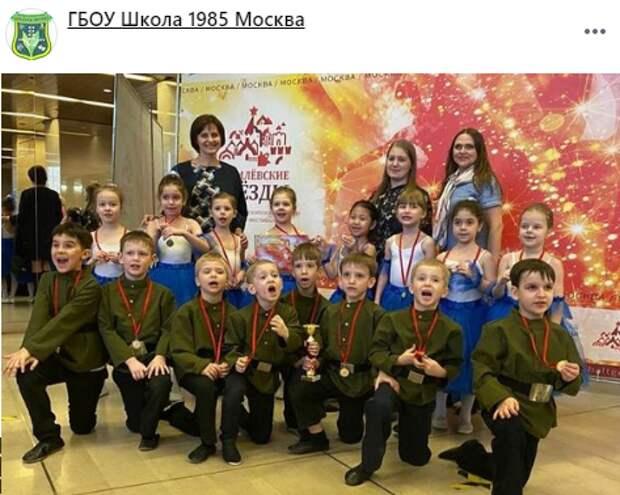 Юные танцоры из Куркина стали Лауреатами I степени в Международном конкурсе
