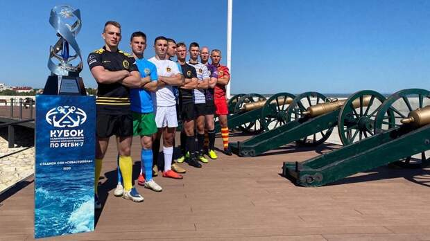 Военные разыграют кубок по регби-7 в Крыму: красивый трофей, поддержка Франции и игроки из американского футбола