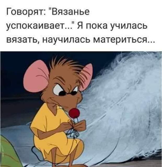 Муж во сне: — Люба, Любааа…