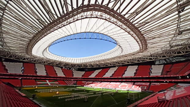 Бильбао непримет матчи Евро-2020