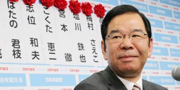 Глава японских коммунистов намерен требовать у России все Курилы