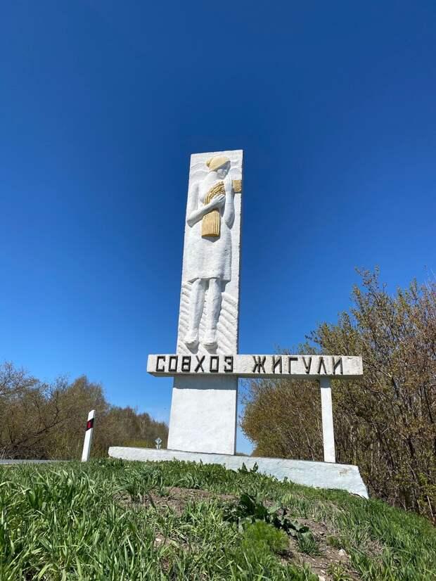 Молодецкий курган и Девья гора в Самарской области. Подробный обзор (1)