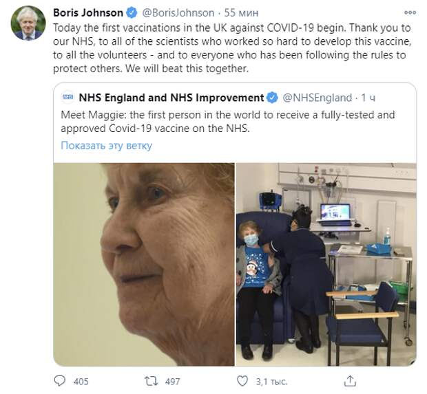 В Британии 90-летнюю бабулю привили от коронавируса - наивная старушка