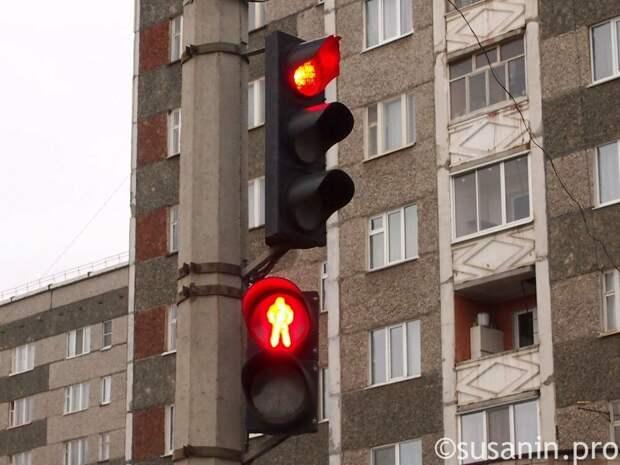 Светофор на перекрестке улиц Удмуртской и 10 лет Октября в Ижевске временно отключат