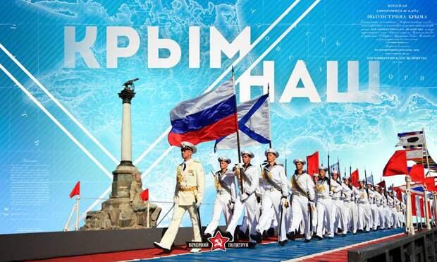 ЦРУшно-госдеповский мурзилка, патриот США Навальный объяснил свою позицию по поводу Крыма