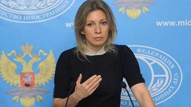 «Мы исчерпали все дипломатические возможности» – Захарова прокомментировала иск РФ в ЕСПЧ
