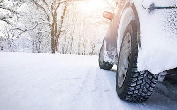 Как правильно выбрать зимние шины? Эксперты дают ответ