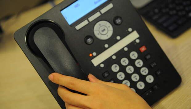 «Мособлэнерго» приостановило работу центров обслуживания клиентов