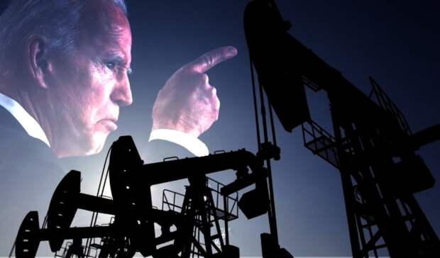 Байден рынку неуказ: американские нефтяники адаптируются кновому политическому режиму