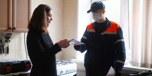Сотрудники Мосгаза внепланово проверят газовые плиты в квартирах в Кузьминках