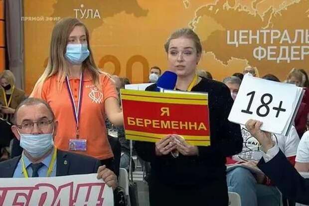 В Общественной палате призвали сурово наказать солгавшую Путину журналистку