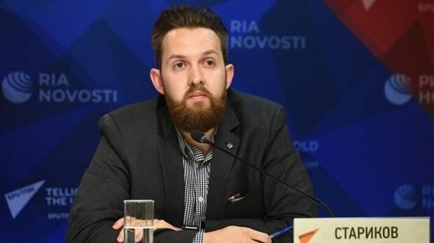 Политолог Андрей Стариков