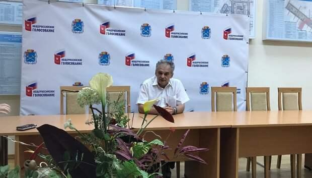 Жители Подольска активно голосуют по поправкам в Конституцию РФ