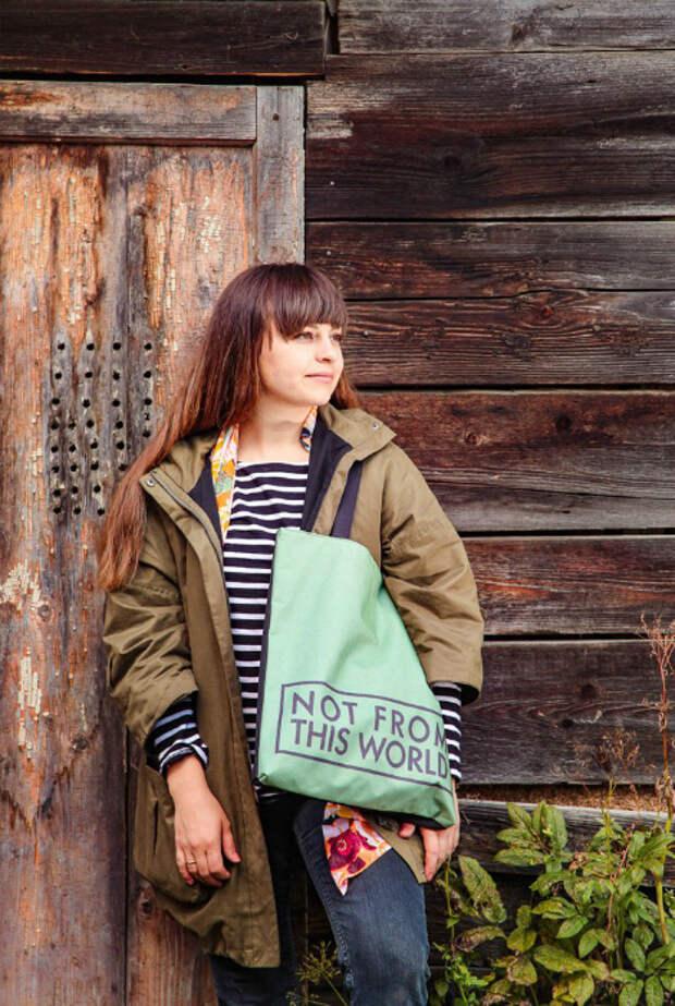 Тряпичная сумка или пакет. | Фото: omybag.com.ua.