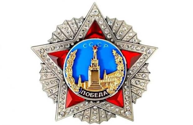 Орден «Победа»: что скрыл от Сталина создатель этой награды