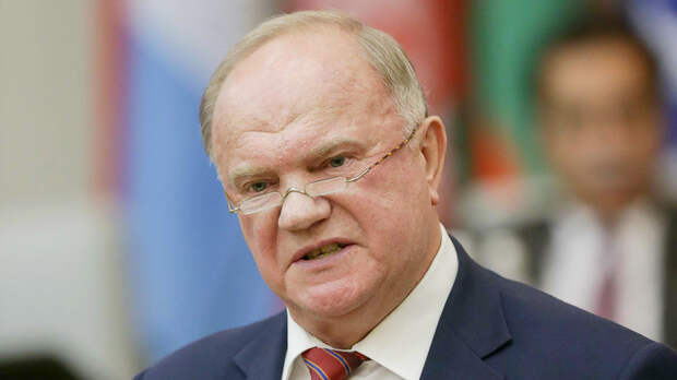 Зюганов заявил о важности соблюдать законы при проведении демонстраций