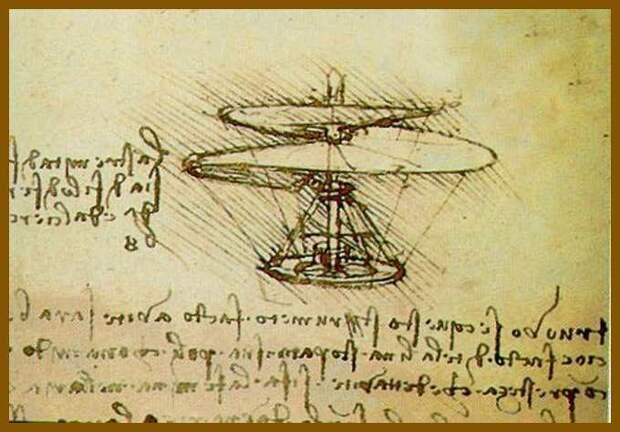 Как Леонардо проектировал будущее