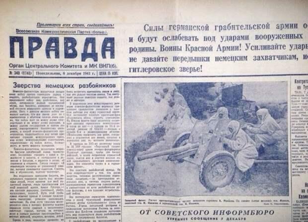 Сообщения Советского Информбюро о потерях в боевой технике