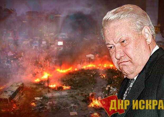 Ельцин – это синоним зла для всей России