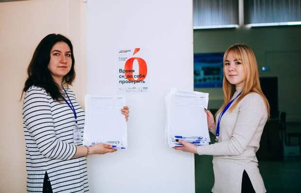 «Русский по средам»: в Ижевске стартовал курс для подготовки к Тотальному диктанту
