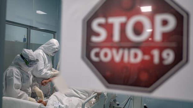 В ВОЗ засомневались в статистике России по COVID-19 и попросили слить методичку
