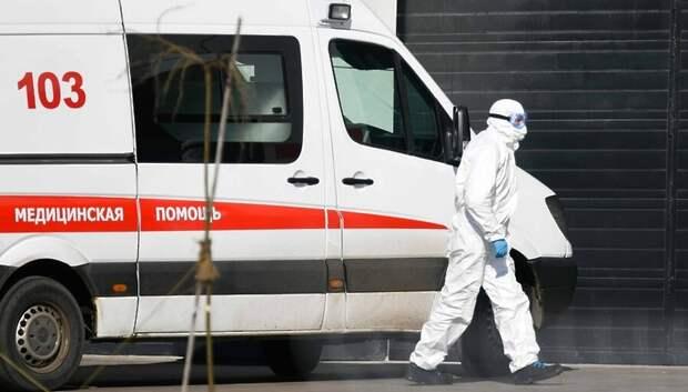 На лечении в больнице Подольска находятся 8 человек с коронавирусом