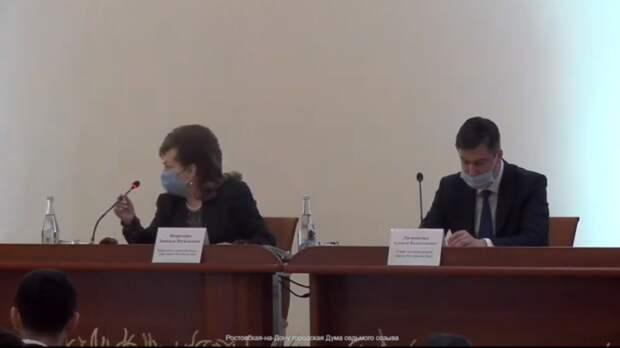 Оценку работе главы администрации дала гордума Ростова