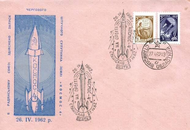 «Зенит-2»: как космический корабль стал разведчиком