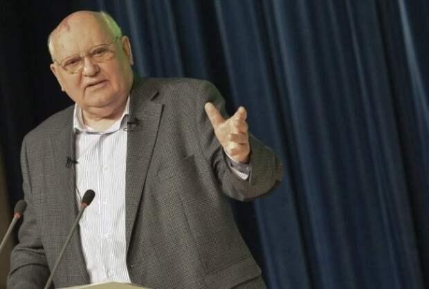 Горбачев призвал Россию прогнуться под Запад «пока не поздно»