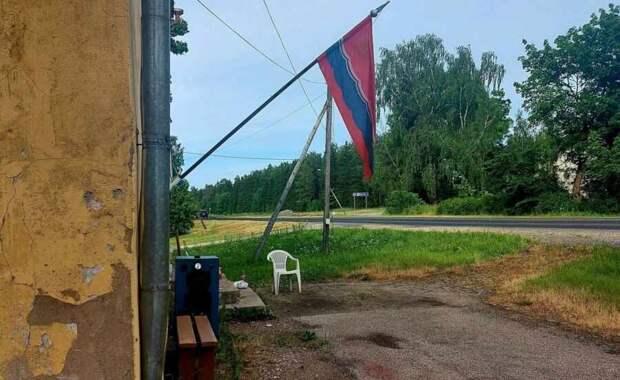 Страсти по флагу – бывшая витрина Союза в шоке!