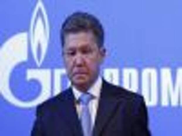 """Миллер: Россия продолжит строительство """"Южного потока"""" в Болгарии"""