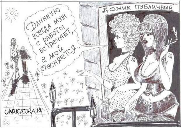 Наконец-то от тебя пахнет приличными женскими духами.... Улыбнемся))