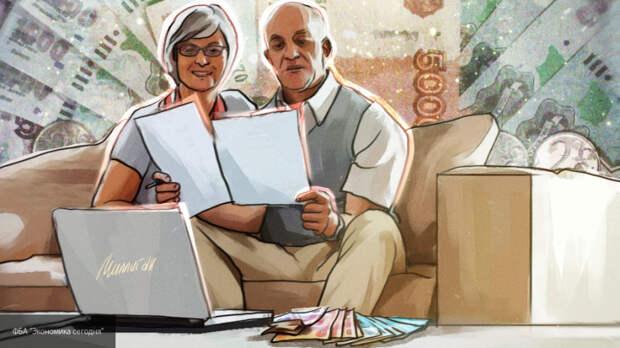 Назван способ получать пенсию в 92 тысячи рублей
