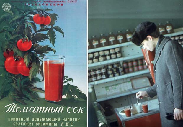 Что на самом деле было в советских банках с соком.