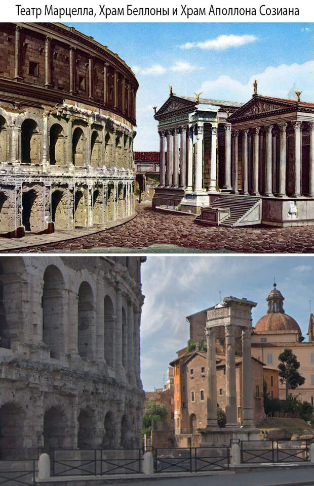 11 знаменитых античных построек в Риме: как они выглядят сейчас и какими были раньше