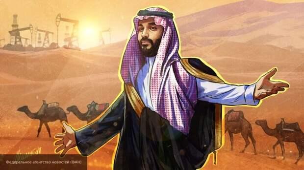 Саудовская Аравия спровоцировала нефтяную войну и теперь расплачивается за это - SVT