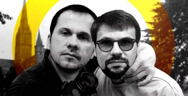 Петровым и Бошировым едины